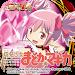 Download [モバ7]SLOT魔法少女まどか☆マギカ 1.0.4 APK